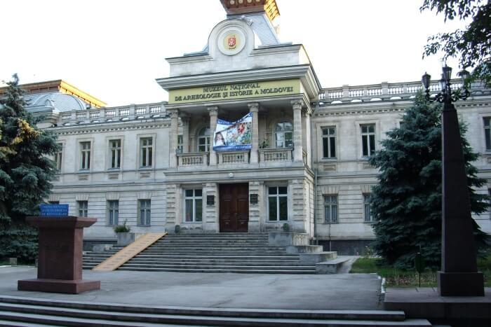 Muzeul Național De Arheologie