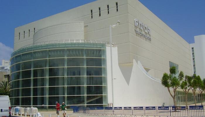 Habima National Theatre View