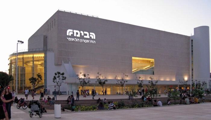 Habima National Theatre