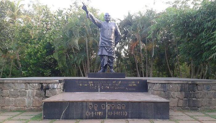 Biju Patnaik Park in Bhubaneswar