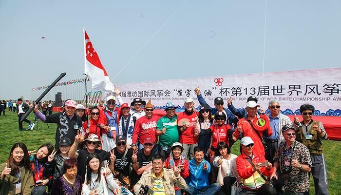 Weifang International Kite Festival